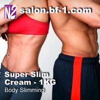 Super Slim Cream - 1KG