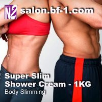 Super Slim Shower Cream - 1KG