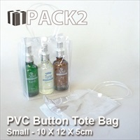 PVC Button Tote (S) - 10 X 12 X 5cm - 10Pcs