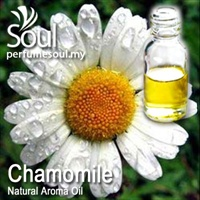 Natural Aroma Oil Chamomile - 50ml
