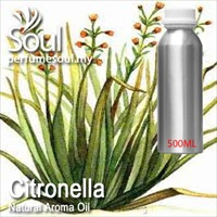 Natural Aroma Oil Citronella - 500ml