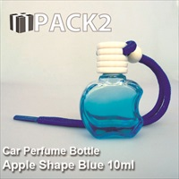 10ml Car Perfume Bottle Apple Shape Blue - 10Pcs