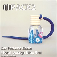 10ml Car Perfume Bottle Floral Design Blue - 10Pcs