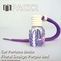 10ml Car Perfume Bottle Floral Design Purple - 10Pcs