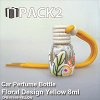 10ml Car Perfume Bottle Floral Design Yellow - 10Pcs