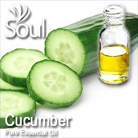 黄瓜精油 - 10毫升 Cucumber Essential Oil