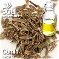 Herbal Oil Cumin - 50ml