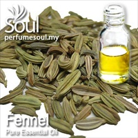 茴香精油 - 10毫升 Fennel Essential Oil