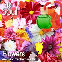 Flowers Aromatic Car Perfume Oil - 8ml