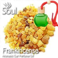 Frankincense Aromatic Car Perfume Oil - 8ml