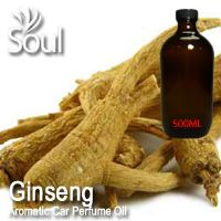 Ginseng Aromatic Car Perfume Oil - 500ml
