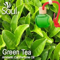 Green Tea Aromatic Car Perfume Oil - 8ml