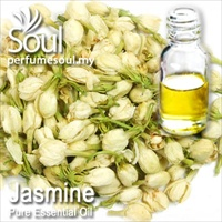 茉莉精油 - 10毫升 Jasmine Essential Oil