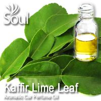 Kaffir Lime Leaf Aromatic Car Perfume Oil - 50ml