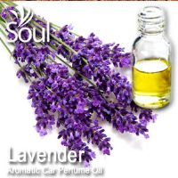 Lavender Aromatic Car Perfume Oil - 50ml