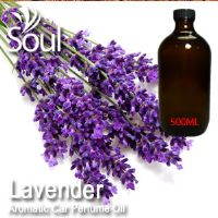 Lavender Aromatic Car Perfume Oil - 500ml