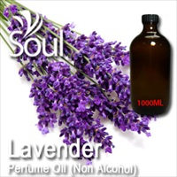 Perfume Oil (Non Alcohol) Lavender - 1000ml