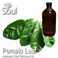 Pomelo Leaf Aromatic Car Perfume Oil - 500ml