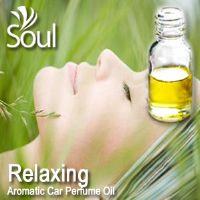 Relaxing Aromatic Car Perfume Oil - 50ml