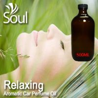 Relaxing Aromatic Car Perfume Oil - 500ml