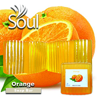 Aroma Soap Bar Orange - 500g